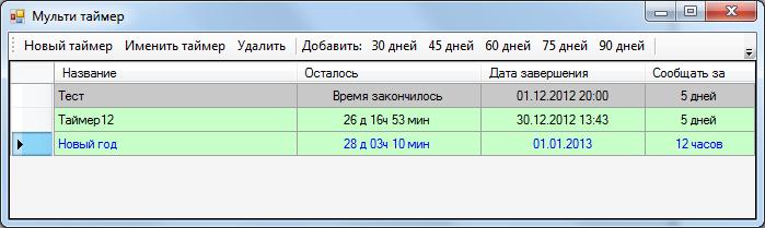 f_22550bcbc770c7df